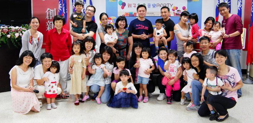 親子創意音樂PARTY @ 漢聲廣播電臺,台北