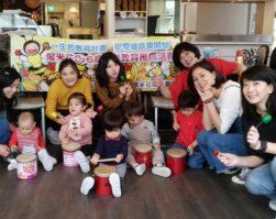 親子音樂耶誕派對 @ 三創生活園區,台北